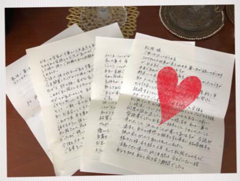 弁護士と結婚する女性の手紙