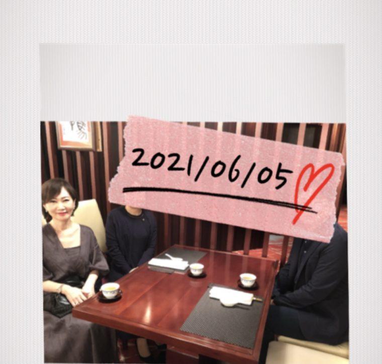 2021/06/05成婚ランチ