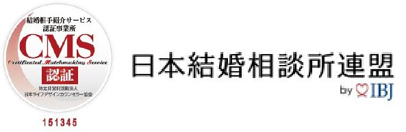 結婚相談所港区青山エリート|セレブ婚活のスターマリアージュ青山