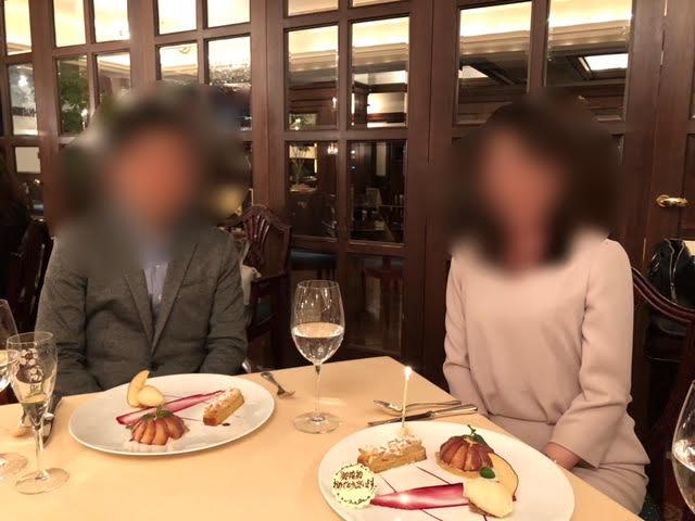 40代同士の結婚