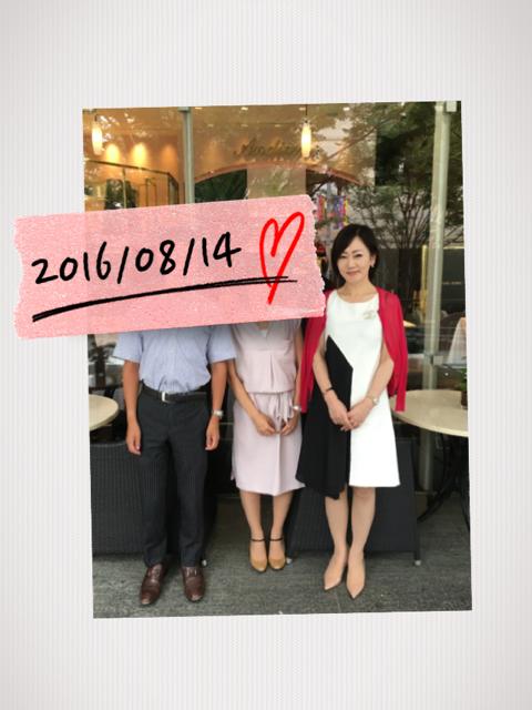 青山の結婚相談所 若い成婚カップル