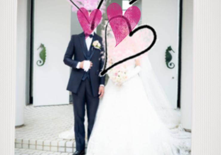 エリート男性との結婚式