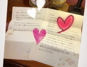 ご成婚者手紙